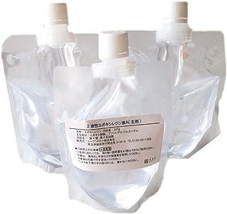 エポキシ樹脂 2液性エポキシレジン液600g(主剤200g×2 硬化剤200g×1)DIY レジンアクセサリー ハンドメイド 工作 工芸品 リバーテーブル 家具 キーホルダー