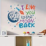 BooDecal 20 x 15 inch Quote Series Colorful I Love You to The Moon and Back Wall Lettering Stickers Murals Quotes and Sayings Home Art Décor Decals for Door Entrance Living Room Kids Room