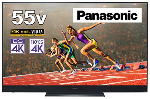 パナソニック55V型4Kダブルチューナー内蔵有機ELテレビDolbyAtmos(R)対応イネーブルドスピーカー搭載TunedbyTechnicsVIERATH-55GZ2000