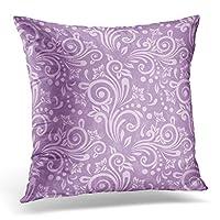 装飾的な枕カバー紫のラベンダー花柄カラフルなダマスク織枕ケース正方形家の装飾枕カバー45x 45 cm