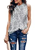 Happy Sailed Womens Leopard Printed Tank Tops Casual Loose Ruffle Neckline Sleeveless Blouse Shirts,Large White