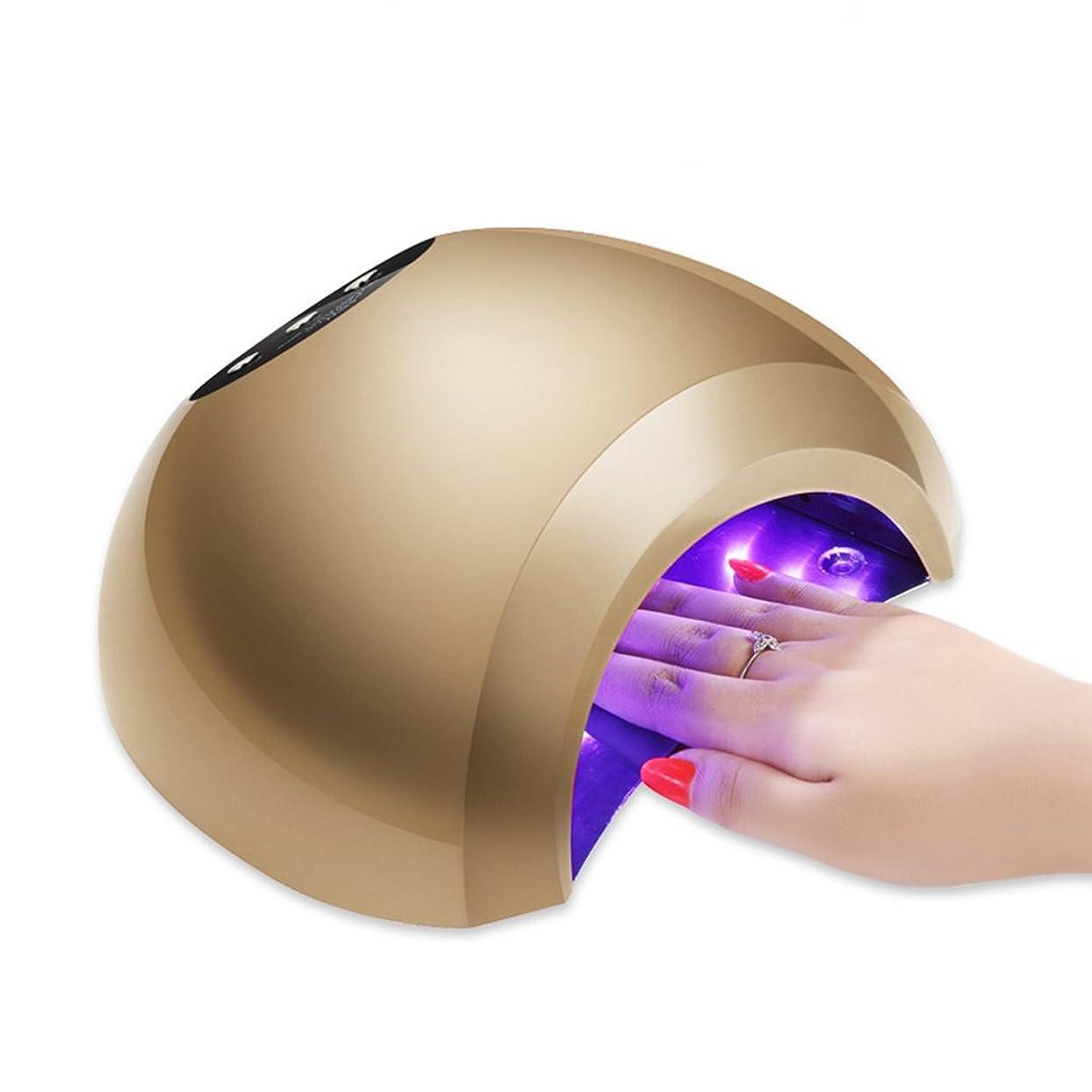 赤道ハミングバード拒否48WネイルランプUVビールジェルネイルドライヤー24ビーズ3タイマー設定10秒/ 30秒/ 60秒と自動センサー、プロ用ゲル硬化用硬化ランプ