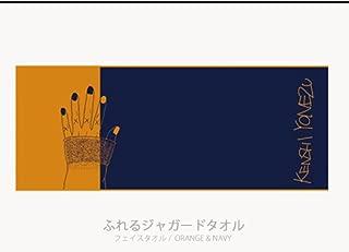 米津玄師 2016 TOUR/音楽隊 公式グッズ ふれるジャガードタオル フェイスタオル