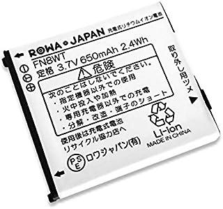 NEC 日本電気 PS8D-NW の CBG-018308-001 コードレスホン 子機 電話機 充電池 互換 バッテリー【ロワジャパンPSEマーク付】