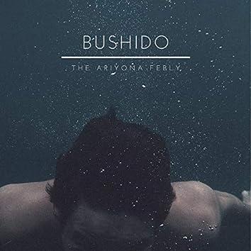 Bushido - EP