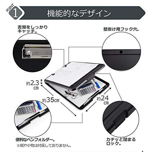 『Panavage クリップボードフォルダ a4 ファイルボード バインダー 会議用パッド 半透明』の2枚目の画像