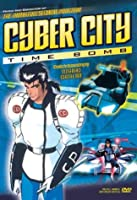 Cyber City: Time Bomb [DVD] [Import]