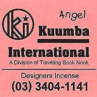 KUUMBA/クンバ『incense』(ANGELエンジェル) (Regular size レギュラーサイズ)