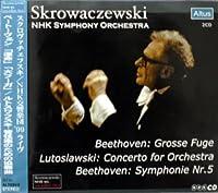 ベートーヴェン:交響曲第5番「運命」 ほか (2CD)