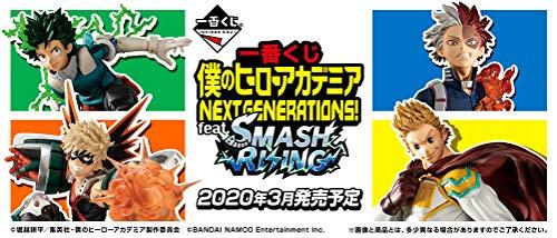 【配送無料】 一番くじ 僕のヒーローアカデミア NEXT GENERATIONS! feat.SMASH RISING 未開封 1ロット(80...