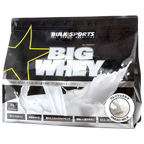 株式会社ボディプラスインターナショナル バルクスポーツ プロテイン ビッグホエイ 5kg フレッシュミルク [2197]