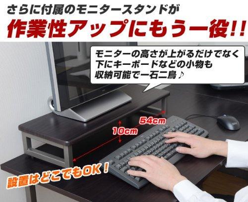 [山善]デスク幅160×奥行160×高さ76cmL字モニター台付き2口コンセント2箇所アジャスター付き組立品ダークブラウンPND-1600(DBR)在宅勤務