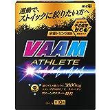 明治 ヴァーム(VAAM) アスリート 顆粒 栄養ドリンク風味 4.7g×10袋