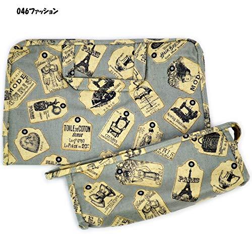 温泉バッグと歯ブラシポーチのセット 11柄から選択 花柄 猫柄 ベア柄スパバッグ トラベルポーチ 旅 【柄】 【046ファッション】