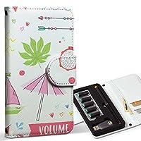 スマコレ ploom TECH プルームテック 専用 レザーケース 手帳型 タバコ ケース カバー 合皮 ケース カバー 収納 プルームケース デザイン 革 海 リーフ カラフル 013959