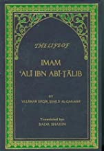 The Life of Imam Ali ibn Abi-Talib
