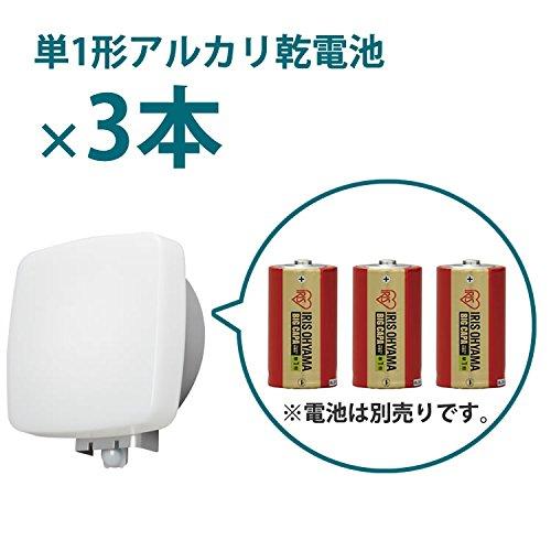 IRISOHYAMA『乾電池式LEDセンサーライトウォールタイプ』