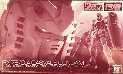 Ambition RG 1/144 Casval dédié Gundam [Gundam Gillen