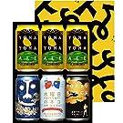 【ギフト】よなよなエール ビールギフト 4種 飲み比べ [ 350ml×6本 ] [ギフト包装済] エールビール クラフトビール 人気4種詰め合わせ