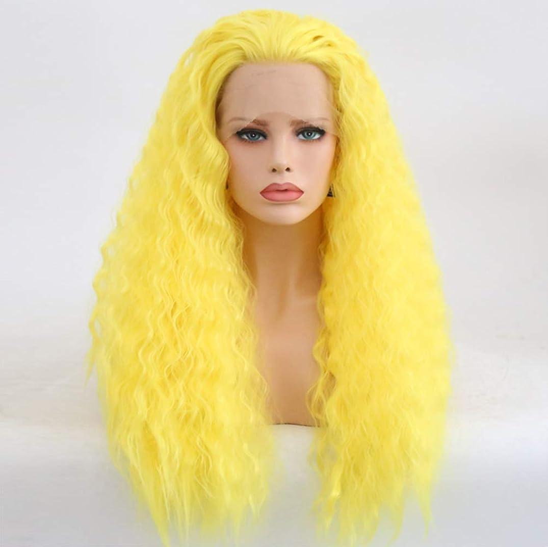 エスカレーター有効化お酒女性のためのフロントレースロングカーリー波状かつら毎日100%合成繊維の毛髪のかつら