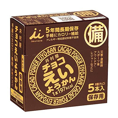 井村屋チョコえいようかん