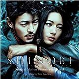 SHINOBI Original Motion Picture Soundtrack