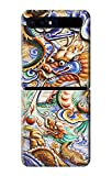 R2584 Traditional Chinese Dragon Art Case Cover for Samsung Galaxy Z Flip 5G