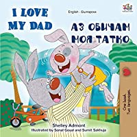 I Love My Dad (English Bulgarian Bilingual Book) (English Bulgarian Bilingual Collection)
