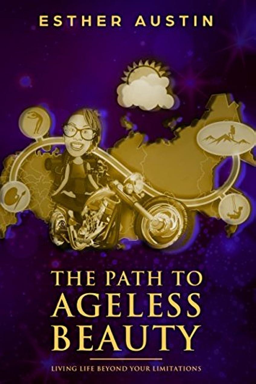 肺炎注入ティーンエイジャーThe Path to Ageless Beauty: Living Life Beyond Your Limitations