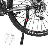 自転車 キックスタンド サイドスタンド 片足 サイドスタンド 自転車 スタンド 長さ調整可能 20~27対応 軽量 汎用 センタースタンド ママチャリ/ロードバイク/クロスバイク/マウンテンバイク/MTB等用 黒