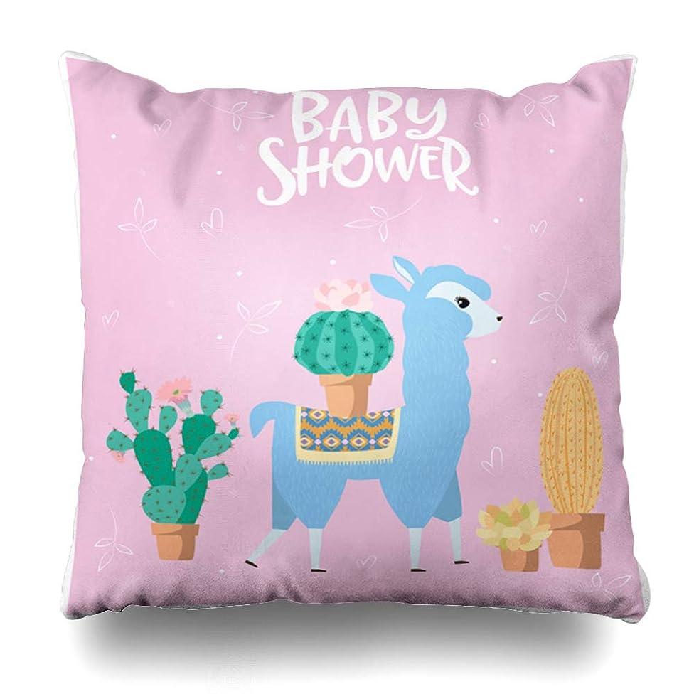 Ahawoso Throw Pillow Covers Graphic Alpaca Baby Cute Llama Air Cloud Balloon Bear Cactus Character Chile Design Holiday Zippered Pillowcase Square Size 18 x 18 Inches Home Decor Cushion Case