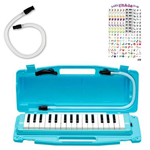 全音 323AH ピアニー BLUE アルト 鍵盤ハーモニカ&スペア吹き口ホースセット 【どれみふぁシール付き】
