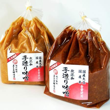 信州味噌 無添加 生みそ 白味噌 赤味噌 無添加味噌 1kgセット 喜多屋醸造