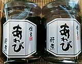 つぶ貝煮 瓶詰 70g