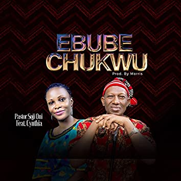 Ebube Chukwu