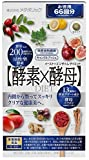NEW Metabolic Yeast Enzyme Diet 66 Meals 132 grains (Japan Import)