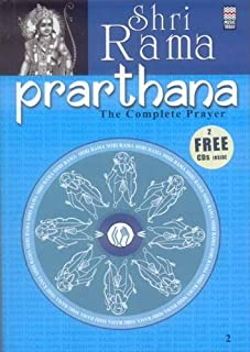 Prarthana - The Complete Prayer: Shri Rama Indian Devotional / Prayer / Religious Music / Chants