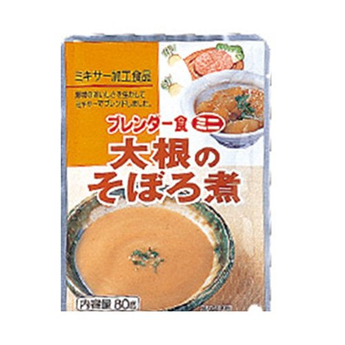 ブレンダー食ミニ DS大根のそぼろ煮(5袋X6箱)ケース