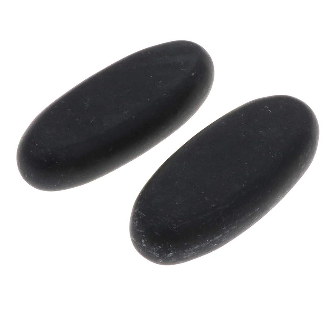 成功規制する少数D DOLITY マッサージ石 マッサージストーン 玄武岩 ボディマッサージ ツボ押し リラクゼーション 全2サイズ - 8×3.2×1.5cm