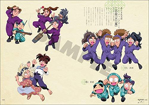 『忍たま乱太郎ビジュアルアートコレクション』の3枚目の画像