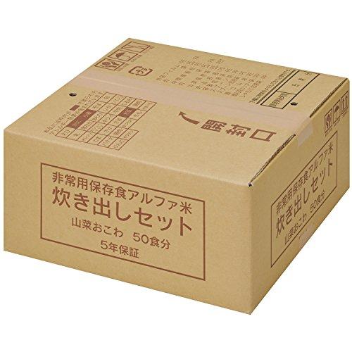 尾西食品 アルファ米炊き出しセット 山菜おこわ50食分 6.15�s