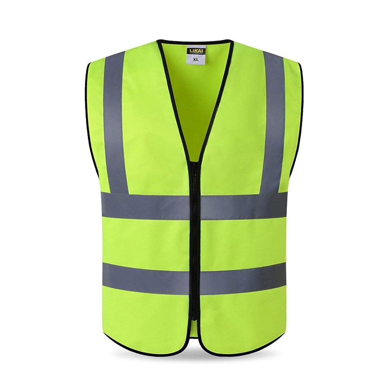 立ち向かう死傷者リスDILY こんにちは可視ベスト反射ベストベスト衛生緑の安全ベストベスト交通道路管理プロジェクトコート (Color : Green, Size : XL)