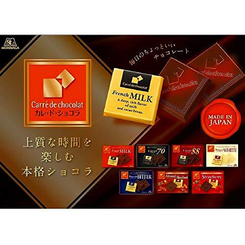 森永製菓カレ・ド・ショコラ<フレンチミルク>21枚×6個