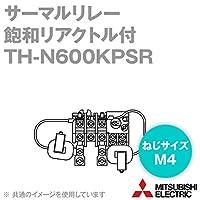 三菱電機 TH-N600KPSR 660A サーマルリレー (飽和リアクトル付) (ヒータ呼び 660A) (3極3素子) NN