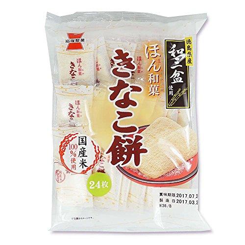きなこ餅 12袋