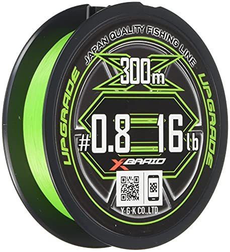 エックスブレイド(X-Braid) アップグレードX8 オールグリーン 300m 0.8号 (16lb)