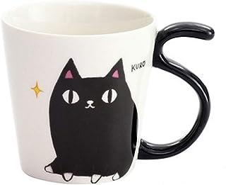 マグカップ 猫3兄弟 しっぽマグカップ コーヒーカップ 猫柄 マグ 猫 ki-097 (KURO)