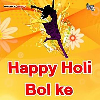 Happy Holi Bol ke