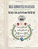 """Biblical Crossword Puzzle For Adults and kids: Catholic Puzzle Volume 2 Word Search 50 Puzzles Large Print with answers Printed Bible Puzzle: Puzzle ... for Adults and Kids (8.5"""" x 11"""" Large Print)"""