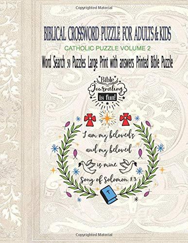 Puzzle Challenge Crosswords & More (輸入版)